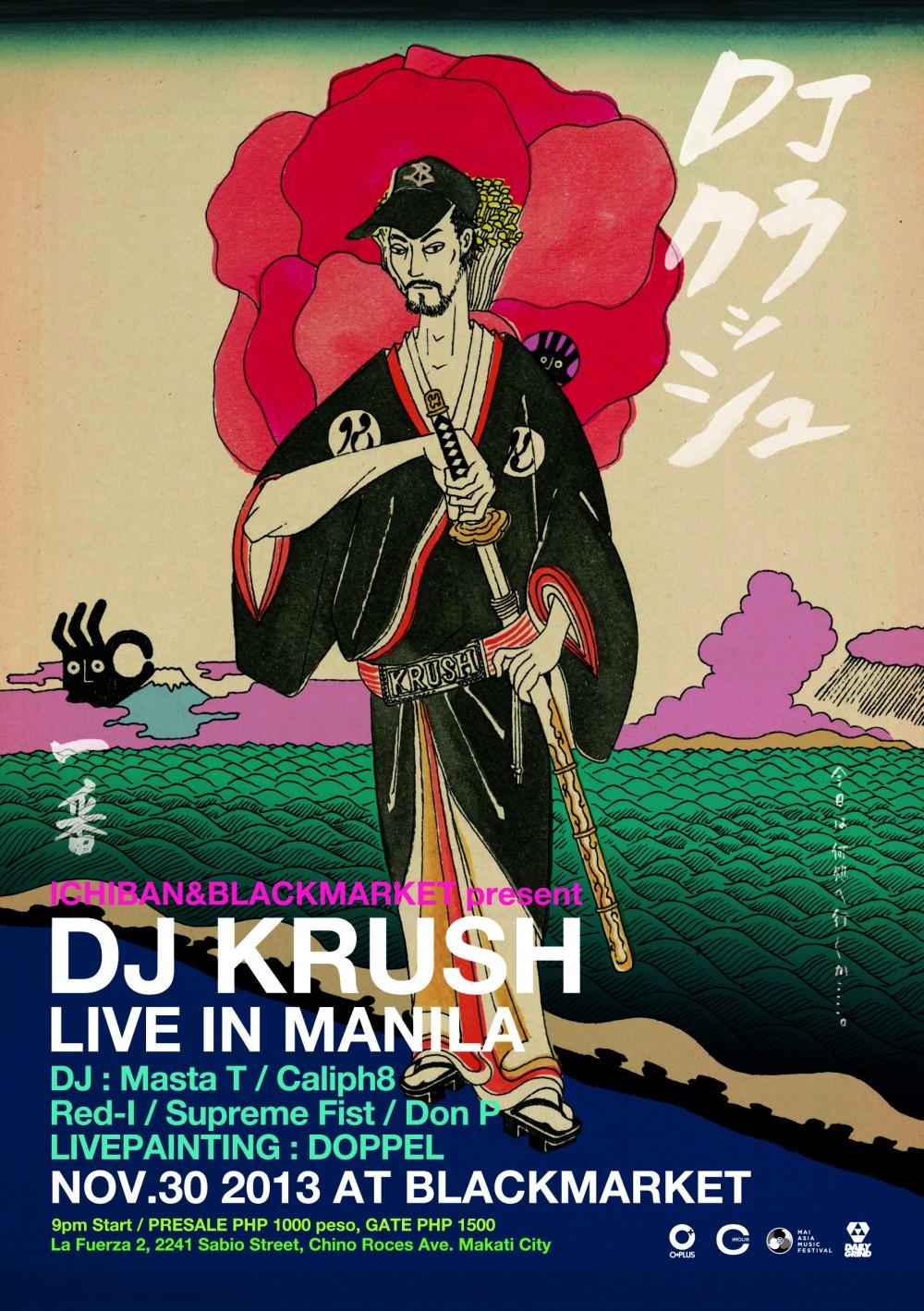 DJ KRUSHom